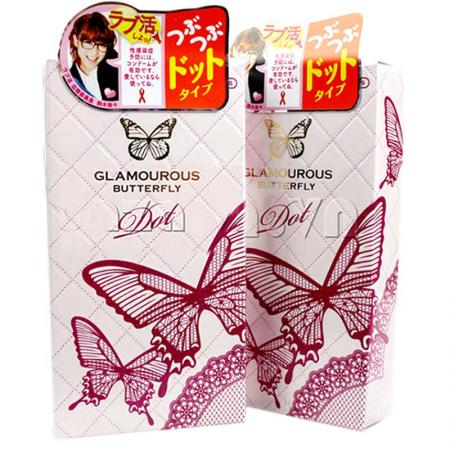 Phân phối 5 HỘP Bao cao su Butterfly - Con Bướm